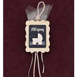 Ξύλινη Κορνίζα με Διακοσμητικό Ακρυλικό Καροτσάκι για Μπομπονιέρα Βάπτισης