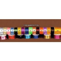 Υλικά Ποντικοουρές χρωματιστές σε καρούλια των 50 μέτρων