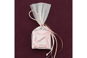 Ροζ Κορνίζα Ακρυλική με Κεντημένο Όνομα για Μπομπονιέρα Βάπτισης